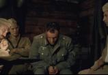 Фильм Рядовой Чээрин (2020) - cцена 1