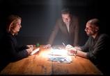 Сцена из фильма Родина (2015)