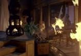 Сцена из фильма Остров амфибий / L'Isola Degli Uomini Pesce (1979) Остров людей-рыб сцена 12
