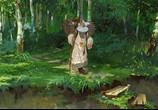 Мультфильм Князь Владимир (2006) - cцена 4