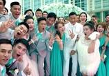 Фильм Из Вегаса в Макао 3 / Du cheng feng yun III (2016) - cцена 2