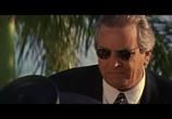 Сцена из фильма Двое - это слишком / Two Much (1995) Двое - это слишком сцена 2