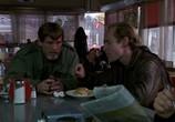 Фильм Все в выигрыше / Everybody Wins (1990) - cцена 2