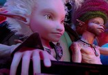 Мультфильм Артур и минипуты: Трилогия / Arthur et les Minimoys: Trilogy (2007) - cцена 6
