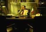 Фильм Кролик на луне / Conejo en la luna (2004) - cцена 1