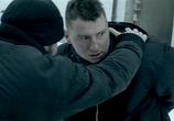 Фильм Крещение / Chrzest (2010) - cцена 1