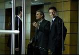 Фильм Список контактов / Deception (2008) - cцена 6