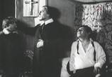 Фильм Сатана Ликующий (1917) - cцена 2