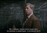 Сцена из фильма ДАУ. Теория струн / DAU. Strig Theory (2020) ДАУ. Теория струн сцена 10