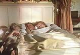 Фильм Воскресные любовники / Les séducteurs (1980) - cцена 2
