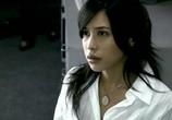 Сцена из фильма Дом призраков / Baan phii sing (2007) Дом призраков сцена 8