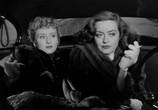 Фильм Всё о Еве / All About Eve (1950) - cцена 7