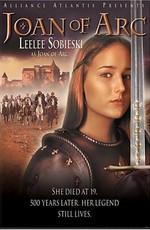 Жанна Д'Арк / Joan of Arc (1999)