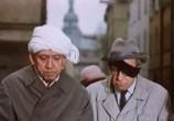 Сцена из фильма Старики-разбойники (1971) Старики-разбойники