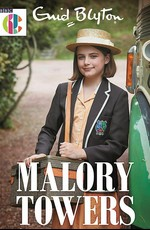 "Школа для девочек ""Мэлори Тауэрс"""
