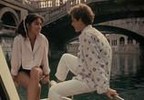 Фильм Лето в раковине 2 / Poletje v skoljki 2 (1988) - cцена 5