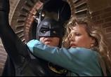 Фильм Бэтмен / Batman (1989) - cцена 8