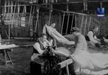 ТВ Изобретатели на службе Гитлера / Inventors Under the Swastika (2018) - cцена 5