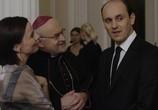 Фильм Любить / Milosc (2012) - cцена 1