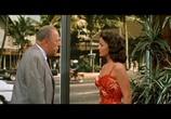 Фильм Голубые гавайи / Blue Hawaii (1961) - cцена 4