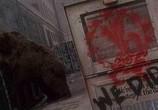 Сцена из фильма 12 обезьян / Twelve Monkeys (1995) 12 обезьян сцена 6