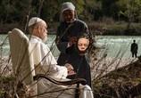 Сериал Новый Папа / The New Pope (2020) - cцена 1