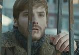 Фильм Ева: Искусственный разум / Eva (2012) - cцена 7