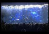 Сцена из фильма Rammstein - Live aus Berlin (1998)