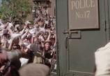 Сцена из фильма Продавцы новостей / Newsies (1992) Продавцы новостей сцена 23