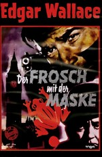 Лягушка в маске / Der Frosch mit der Maske (1959)