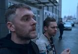 Сцена из фильма Водоворот (2020) Водоворот сцена 2