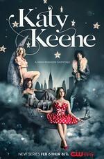 Кэти Кин / Katy Keene (2020)