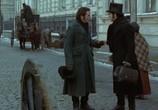 Фильм Отец Горио / Le pere Goriot (2004) - cцена 2