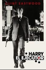 Грязный Гарри 3: Подкрепление (Блюститель закона) / Dirty Harry 3: The Enforcer (1976)