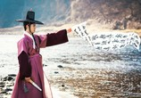 Сериал Красное небо / Hong Cheongi (2021) - cцена 1