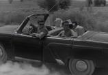 Фильм Нежность (1966) - cцена 6