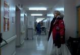 Сцена из фильма Девушка на грани нервного срыва / Romaine par moins 30 (2009) Девушка на грани нервного срыва сцена 4