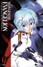 Евангелион / Neon Genesis Evangelion (1995)