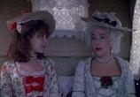 Сцена из фильма Кот в сапогах / Puss in Boots (1988) Кот в сапогах сцена 2