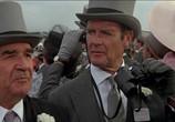 Фильм Джеймс Бонд 007: Вид на убийство / View to a Kill (1985) - cцена 5