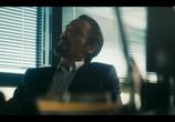 Сериал Лютер / Luther (2021) - cцена 2