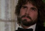 Фильм Ужас Амитивилля / The Amityville Horror (1979) - cцена 8