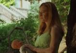 Фильм Младенец / First Born (2007) - cцена 1