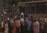 Фильм Шкура белого медведя (1979) - cцена 3