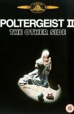 Полтергейст 2: Обратная сторона / Poltergeist II: The Other Side (1986)