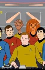 Звездный путь: Анимационные серии / Star Trek: The Animated Series (1973)