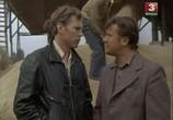 Сцена из фильма Возьму твою боль (1980) Возьму твою боль сцена 10