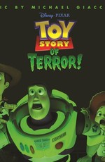 Игрушечная история террора / Toy Story of Terror (2013)
