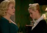 Фильм 8 женщин / 8 femmes (2002) - cцена 4