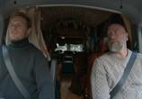 ТВ Люди в килтах. Дорожные приключения с Сэмом и Грэмом / Men in Kilts: A Roadtrip with Sam and Graham (2021) - cцена 1